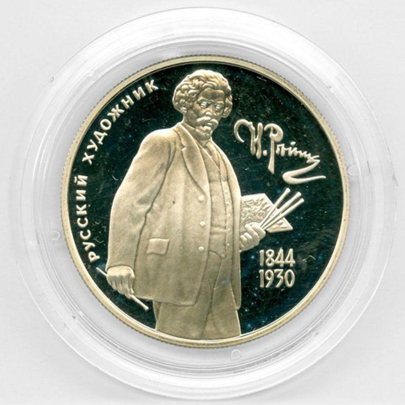 Купить Монеты В Москве В Магазине