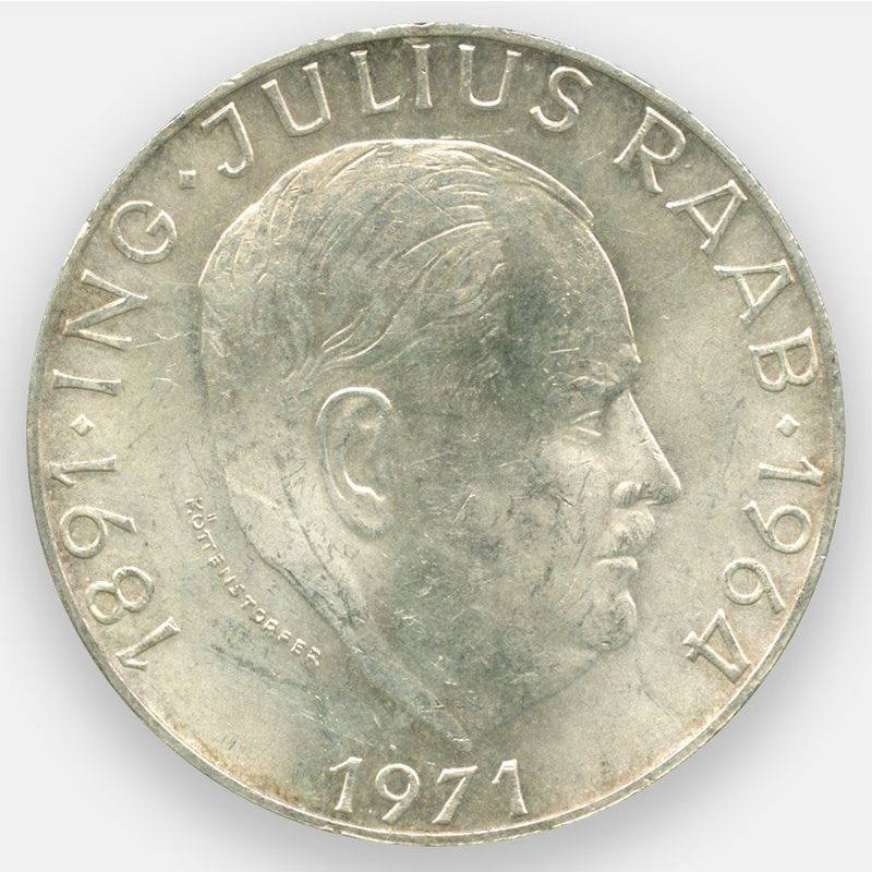 Юлиус Рааб 50 шиллингов 1971 Австрия Серебро 0,900 20,00 гр