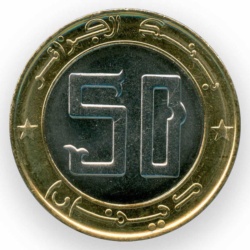 50 динаров 2018 Алжир (сост. UNC)