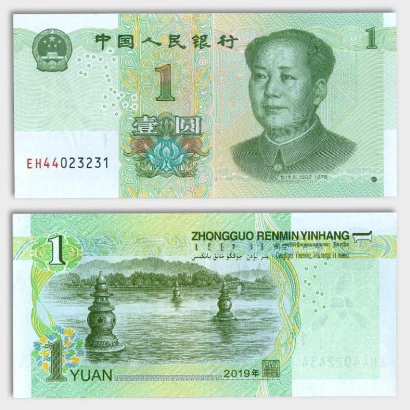 Банкнота 1 юань 2019 Китай