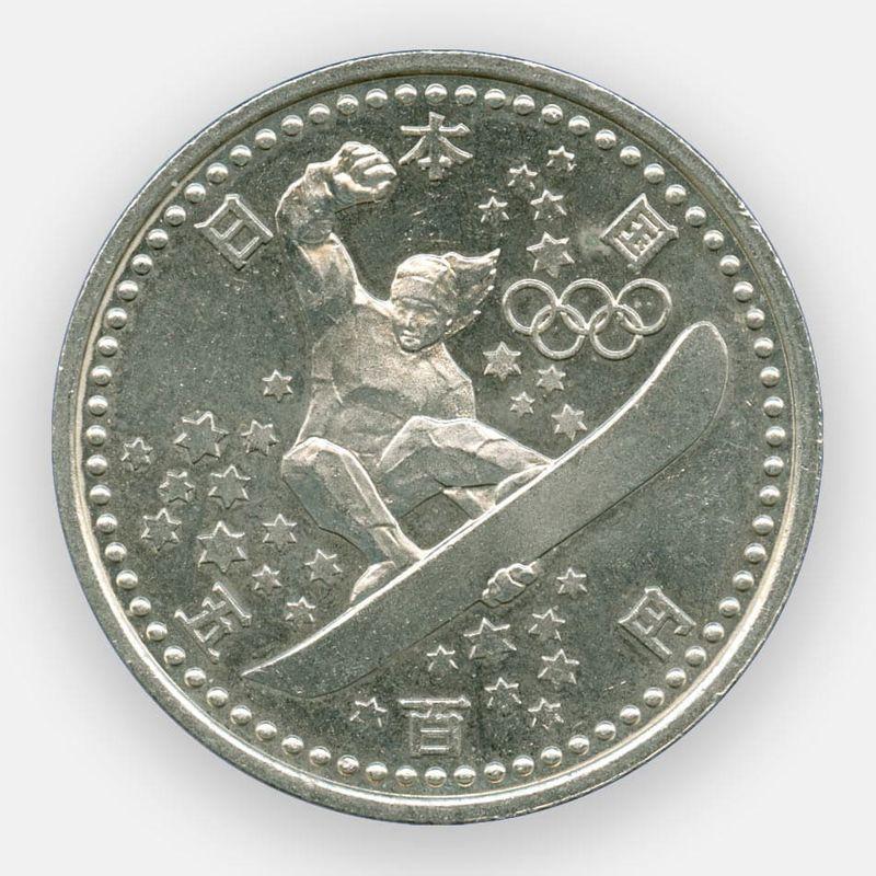 Олимпийские Игры в Нагано - Сноуборд 500 йен Япония 1997