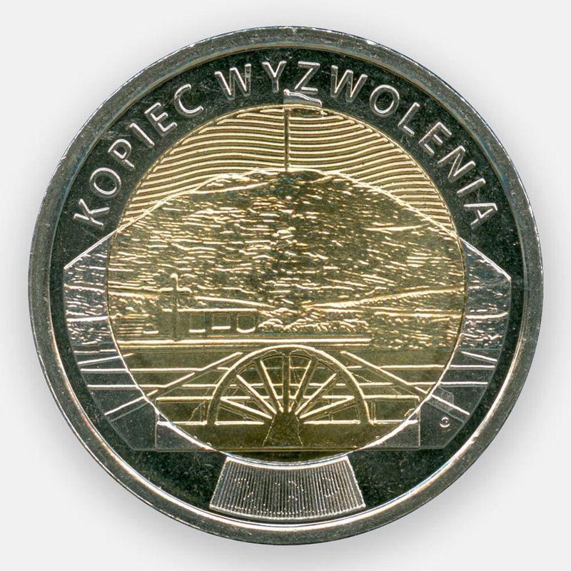 Курган освобождения 5 злотых 2019 Польша (сост. UNC)