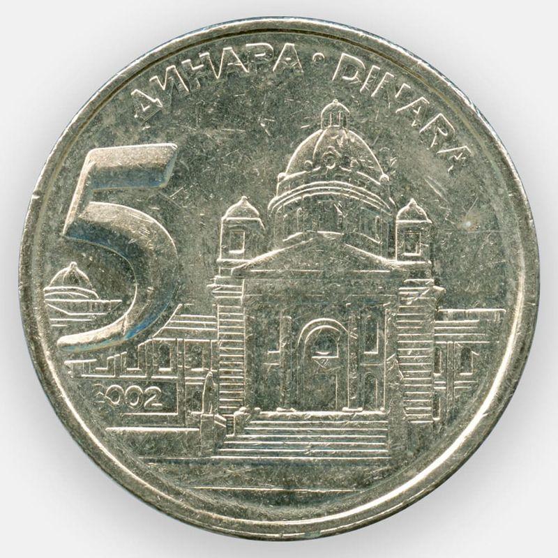5 динаров 2000-2002 Югославия (сост. Very Fine)