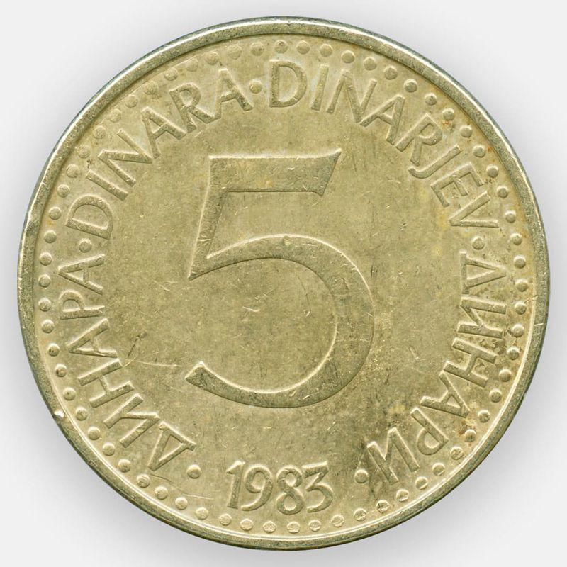 5 динаров 1982-1986 Югославия (сост. Very Fine)