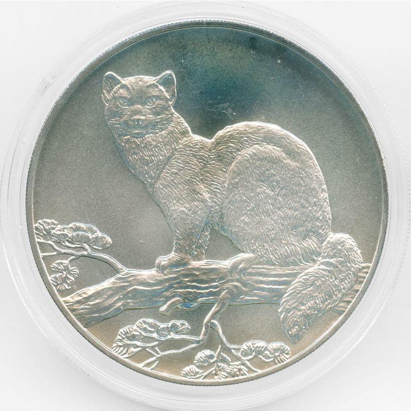 Соболь 3 рубля 1995 (ЛМД) (Серебро 0,925 31,11 гр) (сост. UNC)