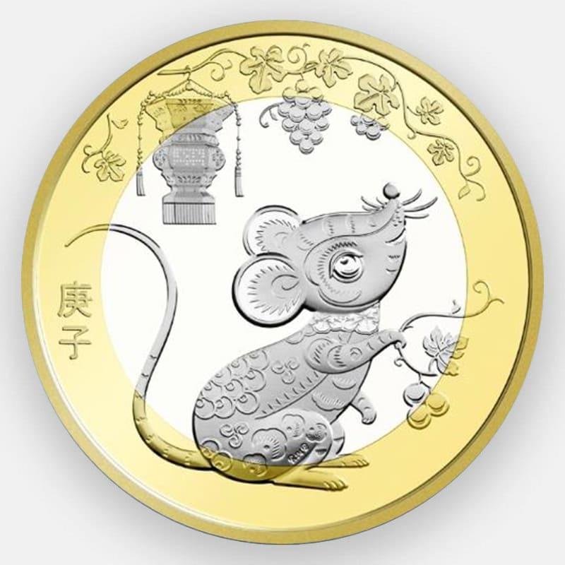 Год крысы 10 юаней 2020 Китай