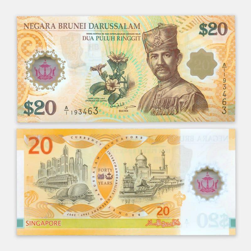 Банкнота 20 рингит 2007 40 лет валютному соглашению с Сингапуром Бруней (сост. UNC)