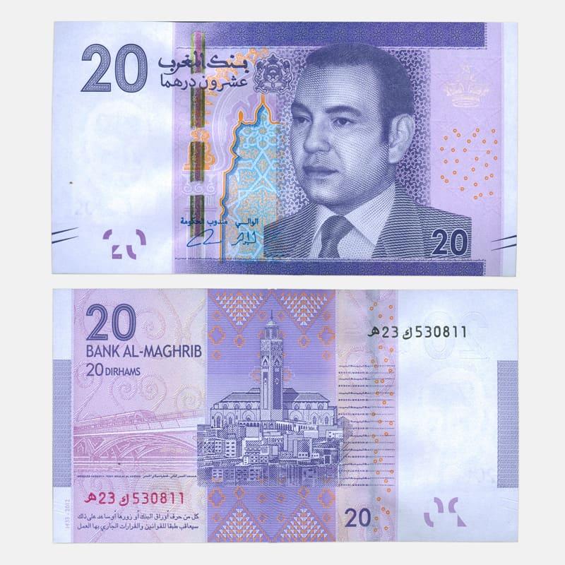 Банкнота 20 дирхам 2012 Марокко (сост. UNC)
