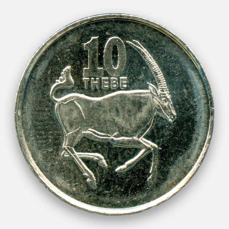 10 тхебе 1998-2008 Ботсвана (сост. XFine)