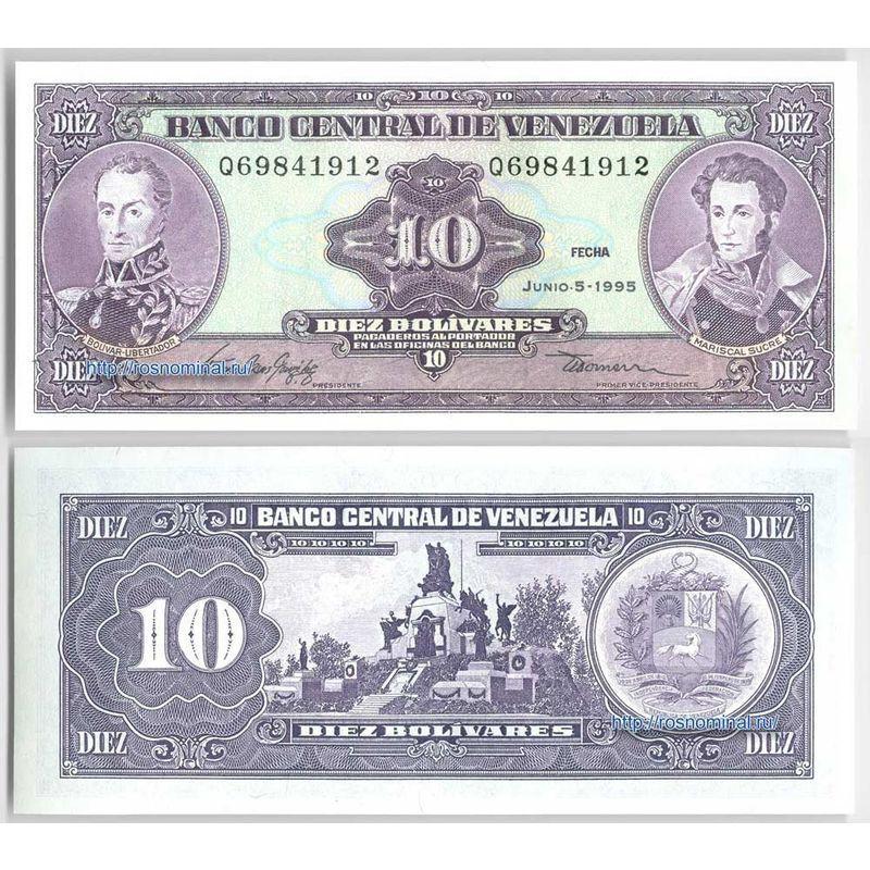Банкнота 10 боливар 1995 Венесуэла