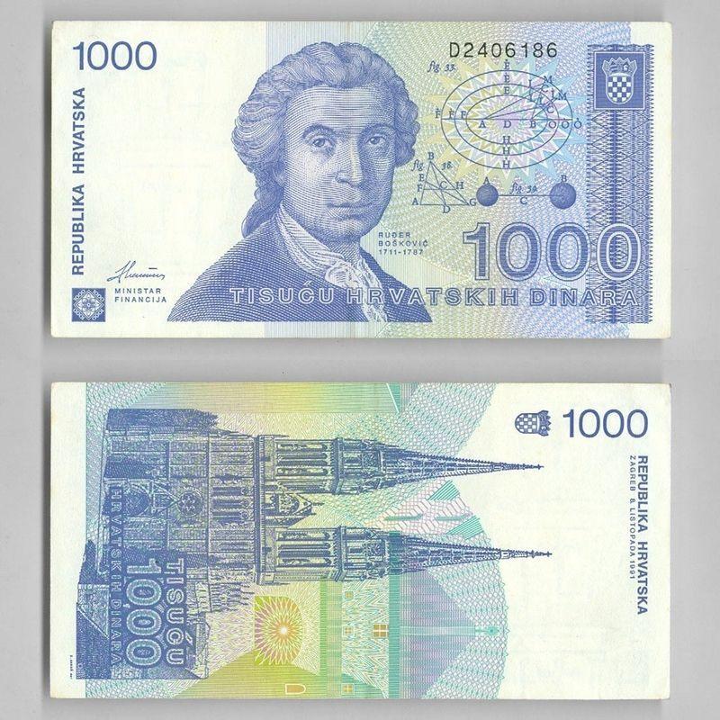 Банкнота 1000 динар 1991 Хорватия сост. XFine