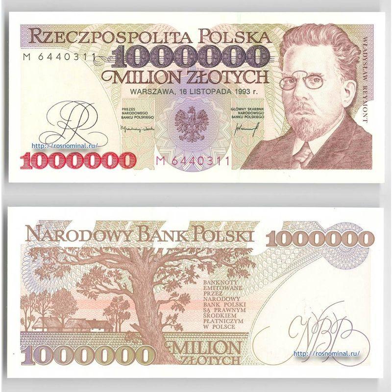 Банкнота 1000000 злотых 1993 Владислав Реймонт Польша сост. UNC