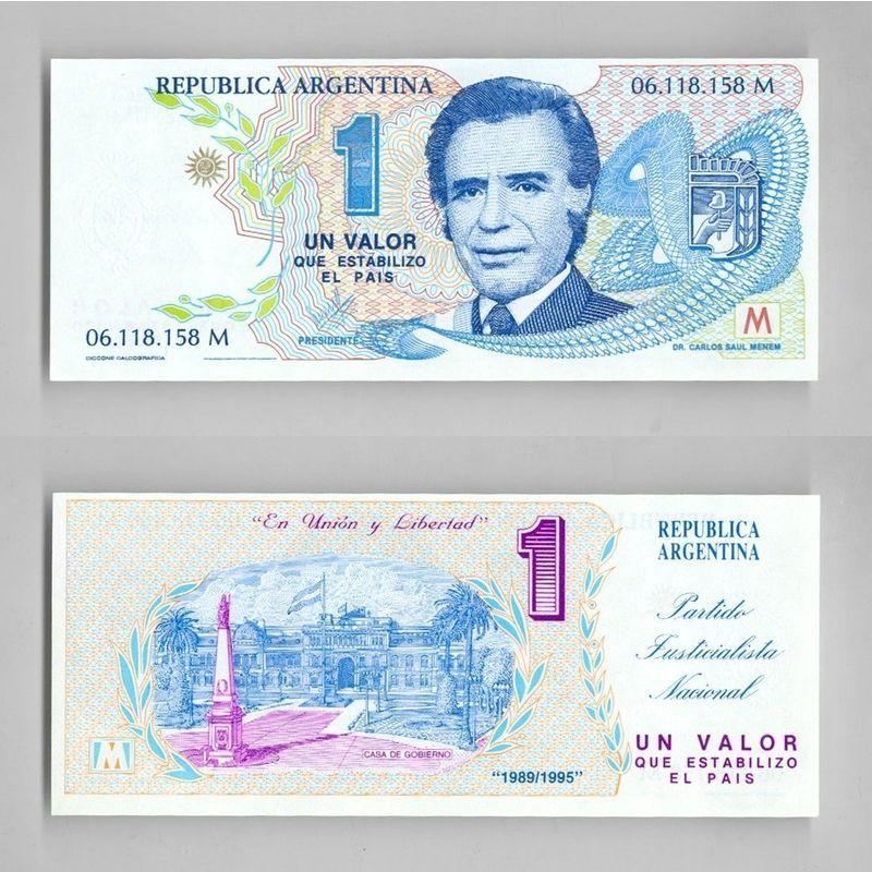 Банкнота 1 валор 1995 Аргентина сост. UNC
