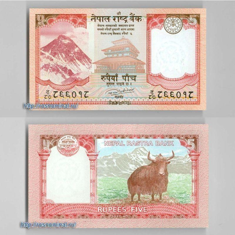 Банкнота 5 рупий 2017 Непал сост. UNC