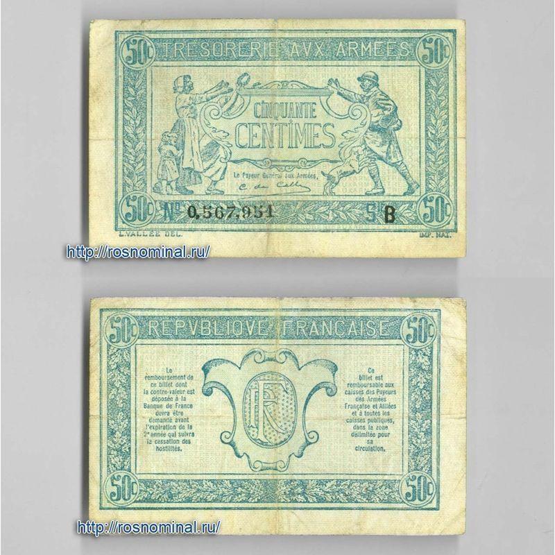 Банкнота 50 сантим 1917 Франция сост. Fine