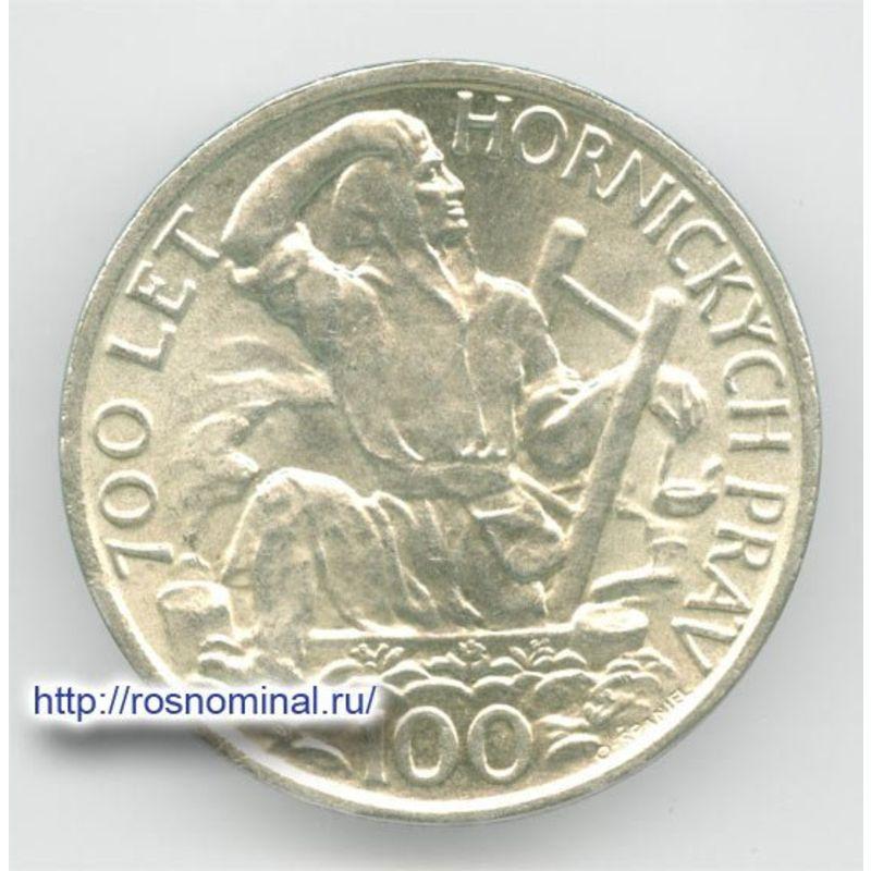 700 лет Праву добычи серебра в Йиглаве 100 крон 1949 Чехословакия Серебро 0,500 14,0 гр